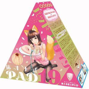 床オナ式PAD19(ワンナイン)