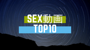 https://echiechi03konro.tokyo/mmd-sex10/